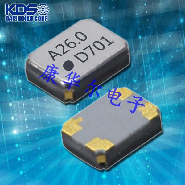 KDS晶振,压控温补晶振,DSA1612SDM晶振,1612晶振