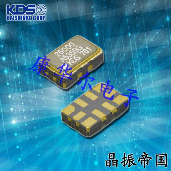 KDS晶振,压控温补晶振,DSA535SG晶振,1XTQ10000EGA晶振