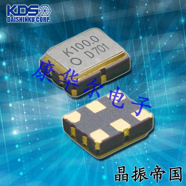 KDS晶振,有源晶振,DSO323SD晶振,HCSL晶振