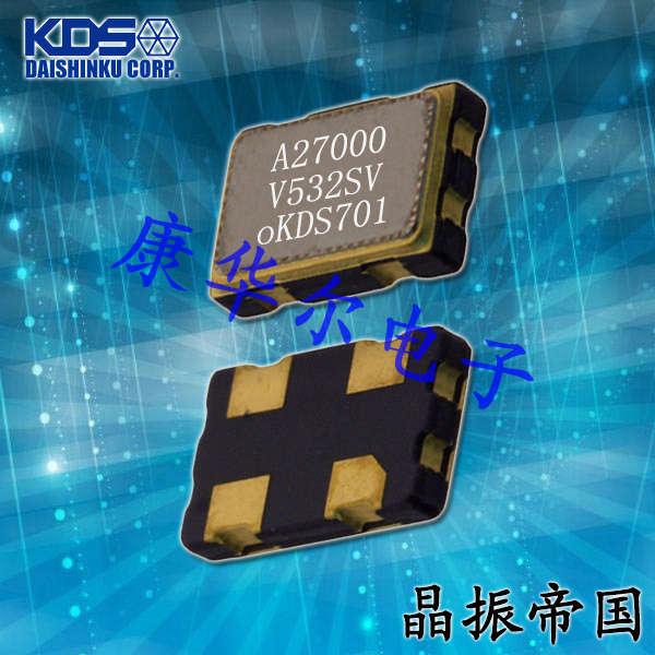 KDS晶振,压控晶振,DSV532SB晶振,贴片进口晶振