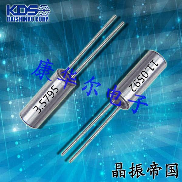 日本大真空晶振,石英晶振,AT-38晶振,圆柱晶振