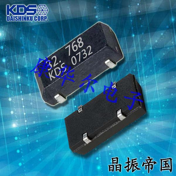 日本大真空晶振,贴片晶振,DMX-26S晶振,1TJS060FJ4A308晶振