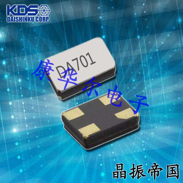 日本大真空晶振,贴片晶振,DST1610AL晶振,小型贴片晶振