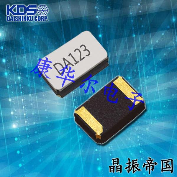 日本大真空晶振,贴片晶振,DST210A晶振,2012贴片晶振