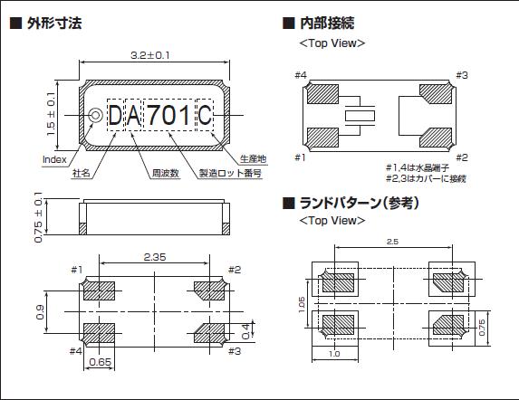日本大真空晶振,贴片晶振,DST311S晶振,3215晶振