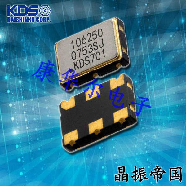 KDS晶振,压控晶振,DSV753SD晶振,贴片振荡器