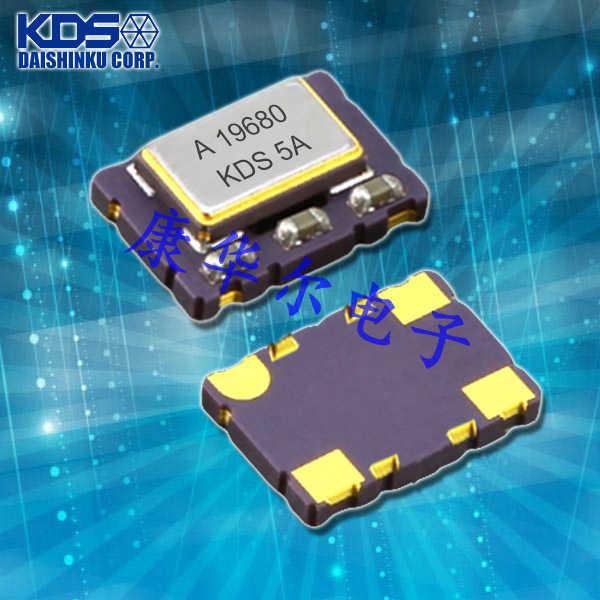 KDS晶振,压控温补晶振,DSA751HA晶振,7050四脚晶振