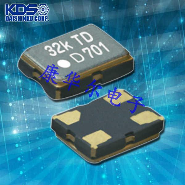日本大真空晶振,时钟振荡器,DSK321STA晶振,石英进口晶振