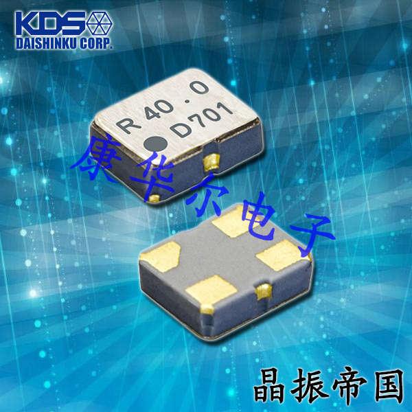 日本大真空晶振,有源晶振,DSO211AR晶振,车载设备晶振