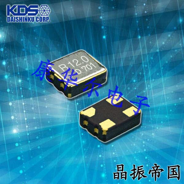 KDS晶振,32.768K有源晶振,DSO221SR晶振,1XSF006140AR晶振