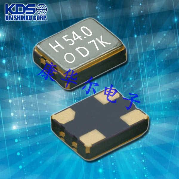 KDS晶振,32.768K有源晶振,DSO321SR晶振,1XSE010000ARV晶振