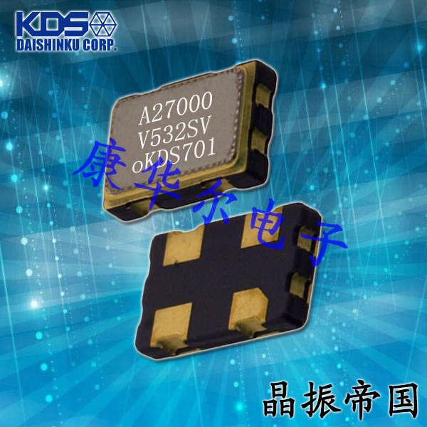 KDS晶振,有源晶振,DSO531SVL晶振,贴片进口晶振