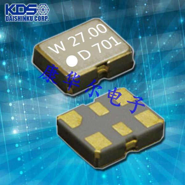 日本大真空晶振,有源晶振,DSO213AW晶振,汽车级晶振