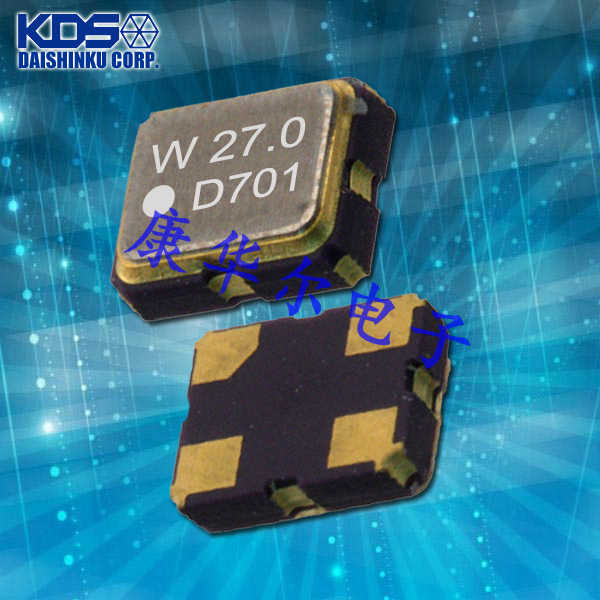 日本大真空晶振,有源晶振,DSO321SW晶振,四脚贴片晶振
