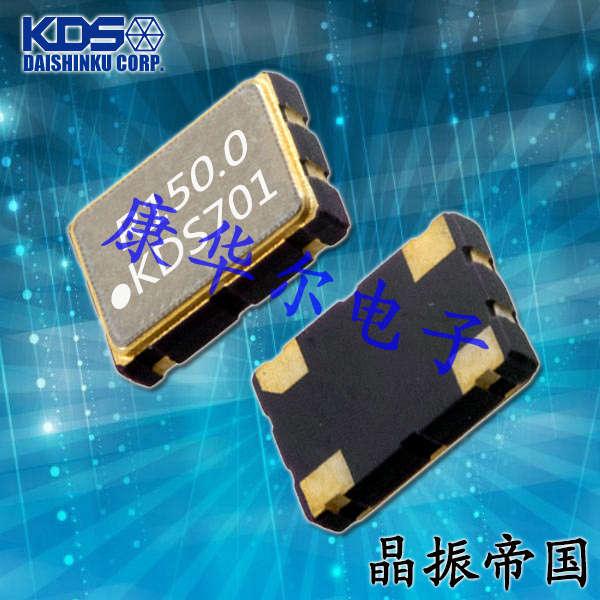KDS晶振,有源晶振,DSO531SR晶振,低频晶振