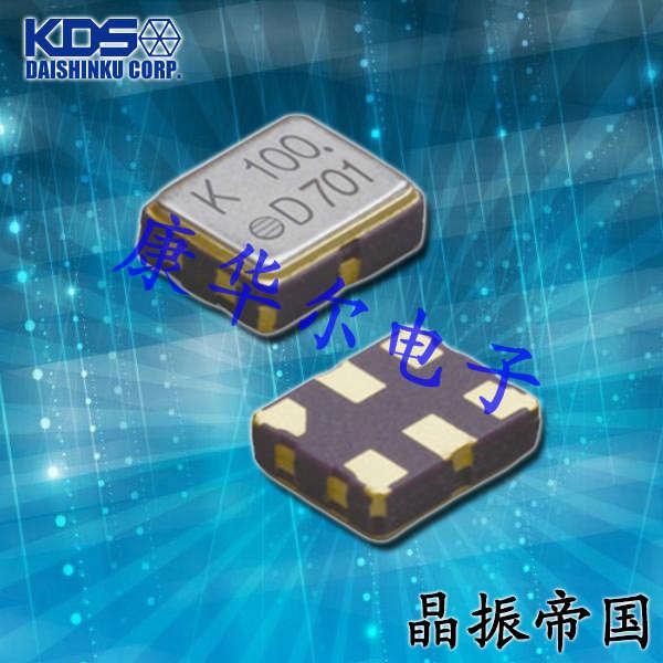 KDS晶振,有源晶振,DSO223SD晶振,贴片2520晶振
