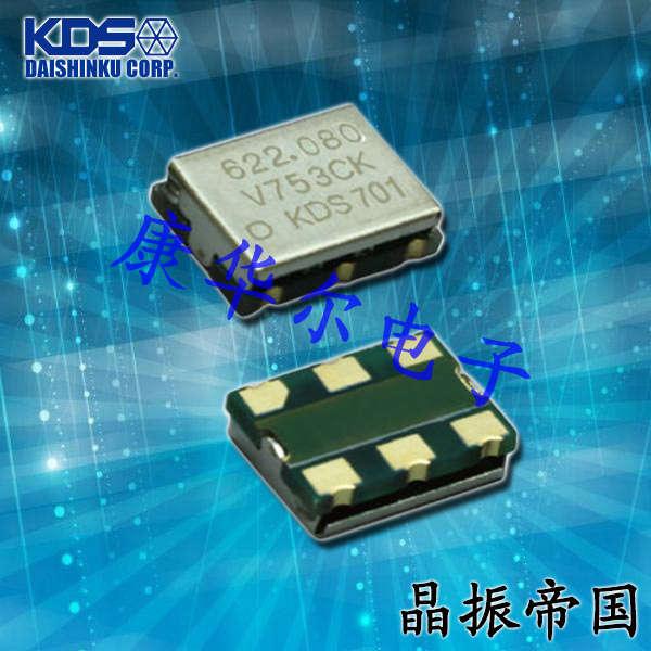 KDS晶振,有源晶振,DSO753HJ晶振,六脚有源晶振