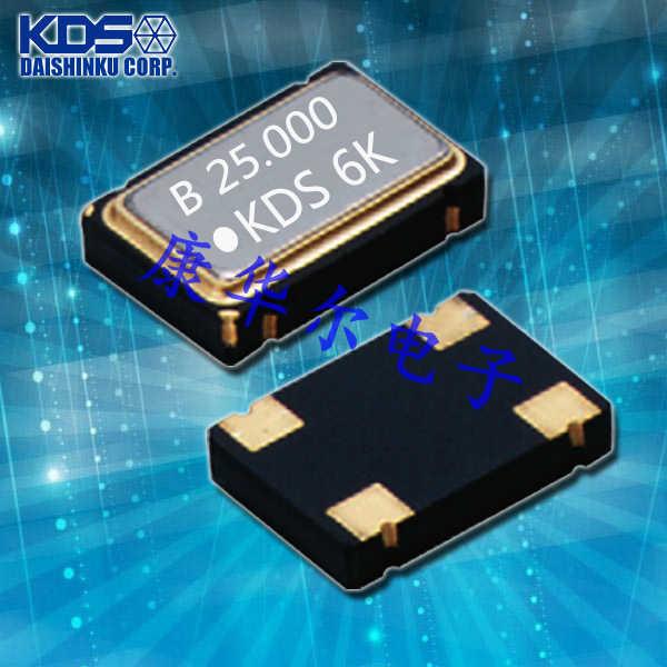 KDS晶振,有源晶振,DSO751SB晶振,进口有源晶振