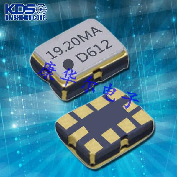KDS晶振,压控温补晶振,DSA322MA晶振,低消耗晶振