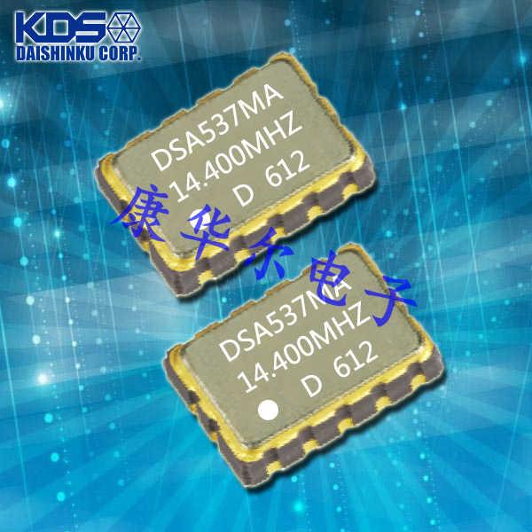 KDS晶振,压控温补晶振,DSA537MA晶振,高稳定性晶振