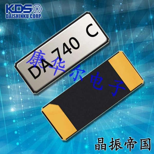 KDS晶振,贴片晶振,DST410S晶振,1TJE125DP1A000A晶振