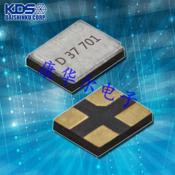 KDS晶振,贴片晶振,DSX1210A晶振,1210晶振