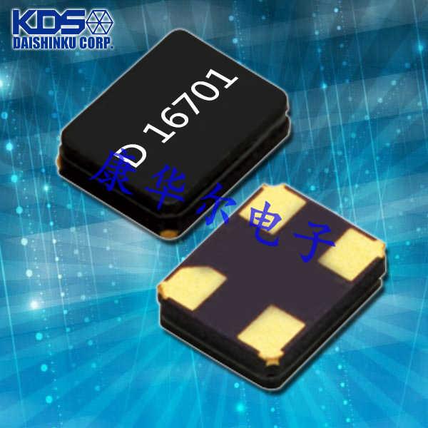KDS晶振,贴片晶振,DSX321GK晶振,四脚3225晶振