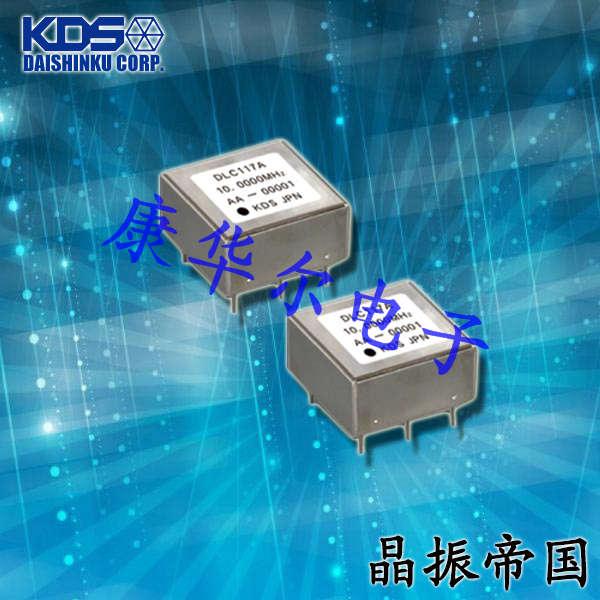 KDS晶振,恒温晶振,DLC117晶振,插件石英晶振