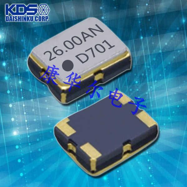 KDS晶振,温补晶振,DSB321SDN晶振,贴片TCXO晶振