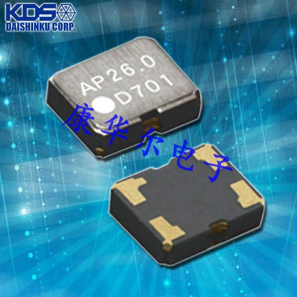 KDS晶振,温补晶振,DSB211SP晶振,TCXO车载晶振