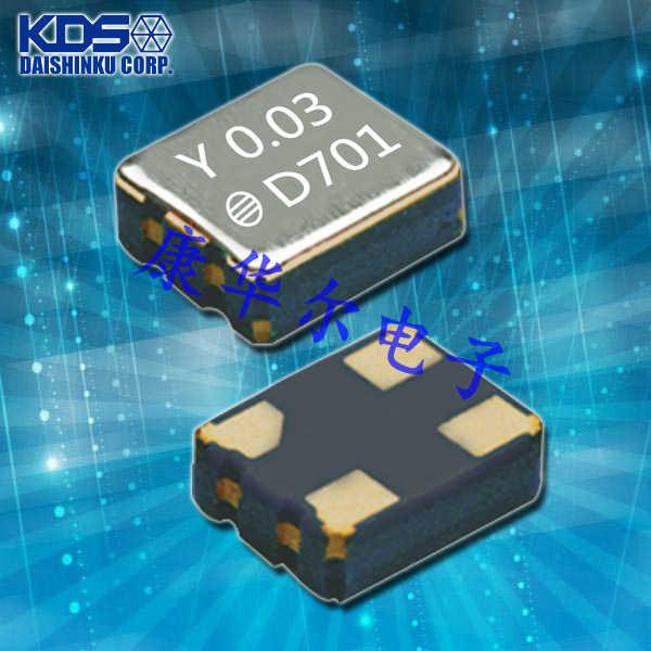 KDS晶振,32.768K有源晶振,DSO221SY晶振,时钟振荡器