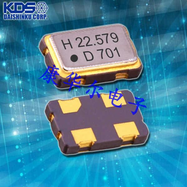 KDS晶振,有源晶振,DSO531SHH晶振,音频设备晶振