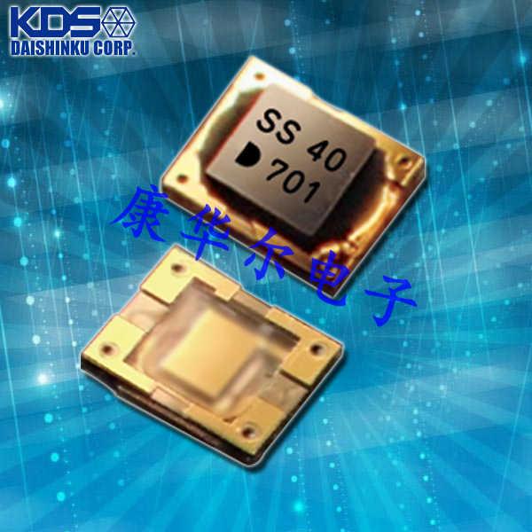 KDS晶振,有源晶振,DS1008JS晶振,小尺寸晶振