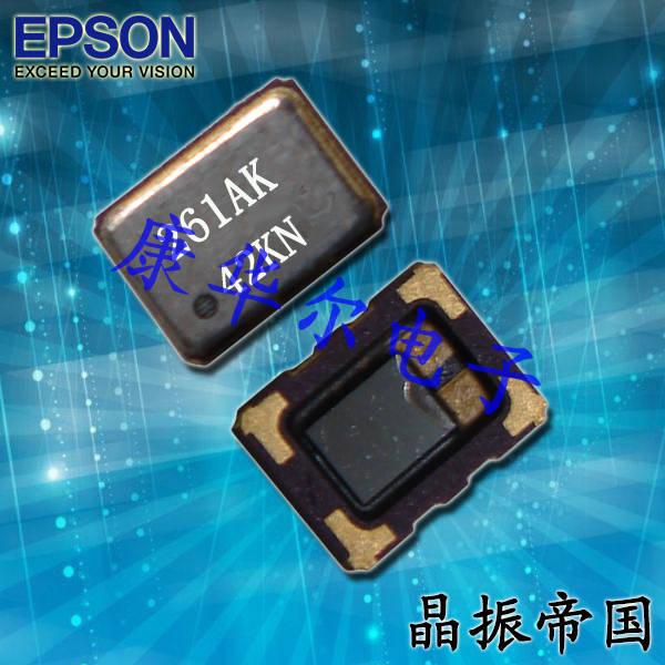 爱普生晶振,压控温补晶振,TG-5006CE晶振,X1G0042010006晶振
