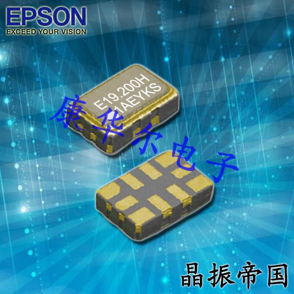 爱普生晶振,压控温补晶振,TG5032CGN晶振,进口晶振