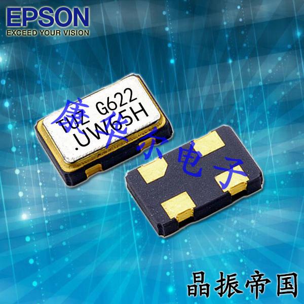 爱普生晶振,压控温补晶振,TG-5035CE晶振,X1G0038310001晶振