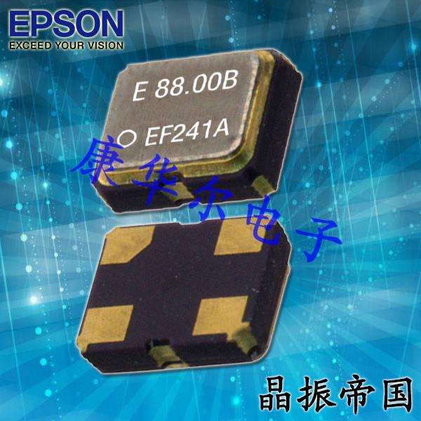 爱普生晶振,有源晶振,SG-210STF晶振,X1G0041710002晶振