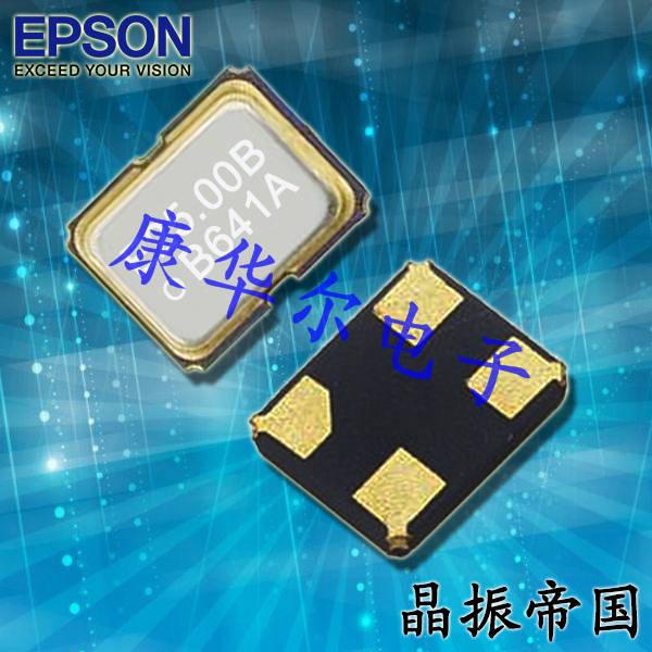爱普生晶振,有源晶振,SG-310SCN晶振,3225有源晶振