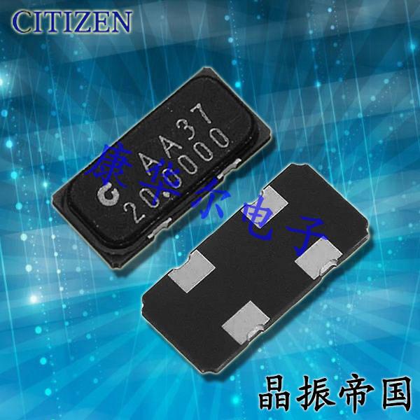CITIZEN晶振,贴片晶振,CS20晶振,贴片封装晶振