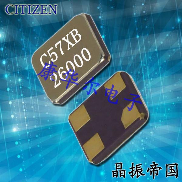 西铁城晶振,贴片晶振,CS325S晶振,小体积石英晶振