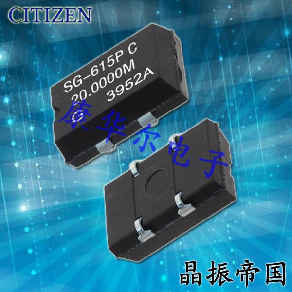 西铁城晶振,有源晶振,CMX-309晶振,OSC晶振