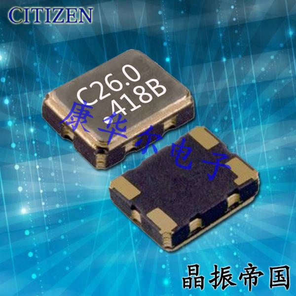 西铁城晶振,有源晶振,CSX-325M晶振,3225有源晶振