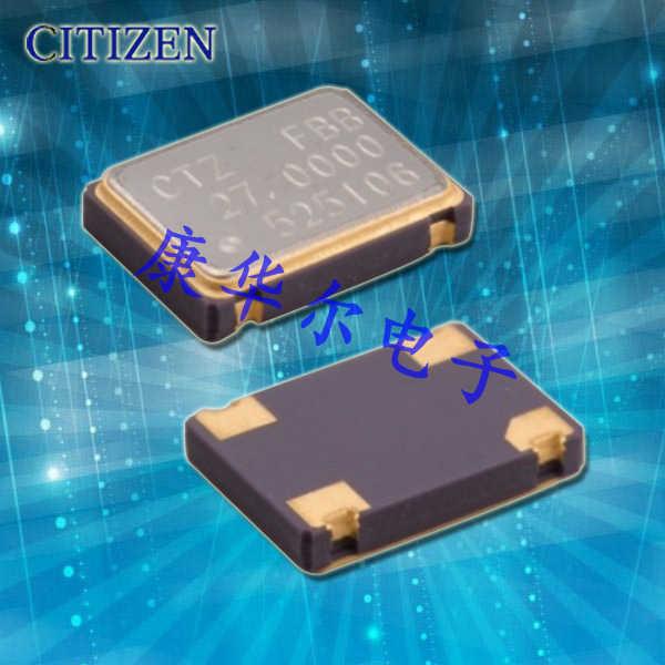 西铁城晶振,有源晶振,CSX-750P晶振,7050贴片晶振