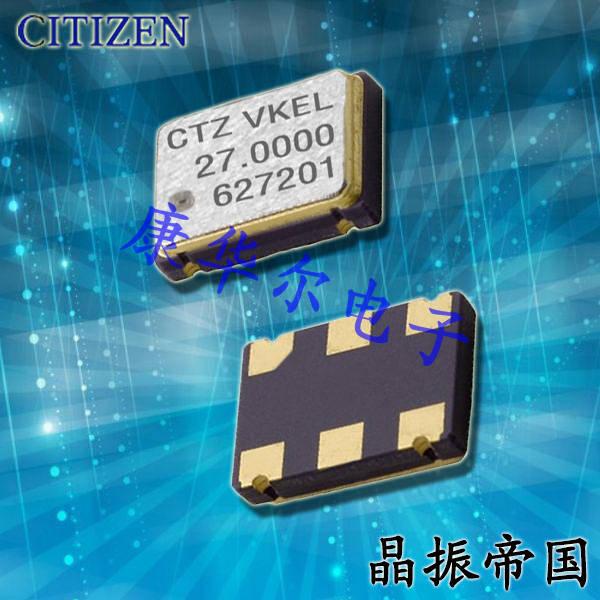 西铁城晶振,有源晶振,CSX-750V晶振,进口7050晶振
