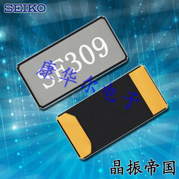 SEIKO晶振,贴片晶振,SC-20S晶振,音叉晶振