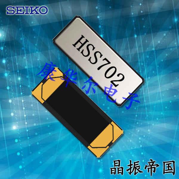 精工晶振,有源晶振,SH-32S晶振,贴片晶振