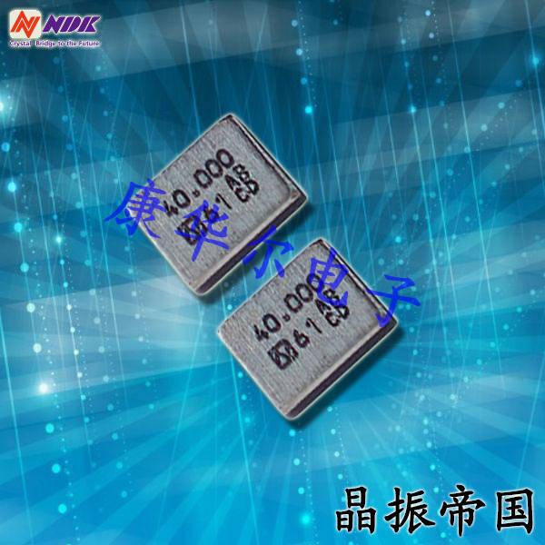 NDK晶振,贴片晶振,NX1210AB晶振,消费类电子晶振