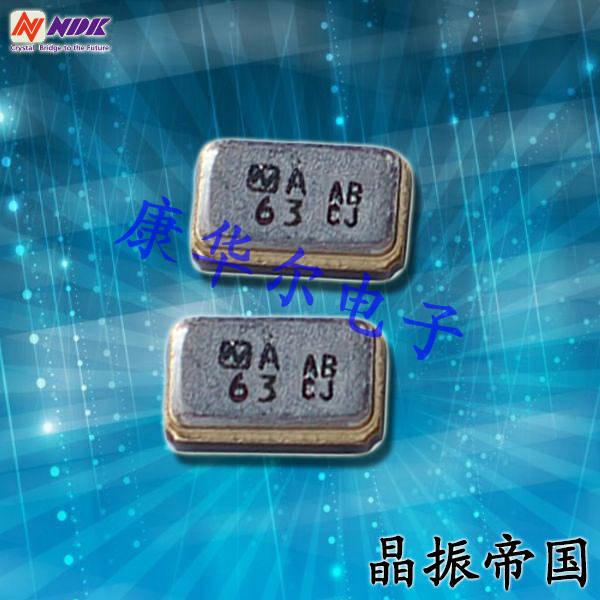 NDK晶振,贴片晶振,NX1610SA晶振,1610晶振