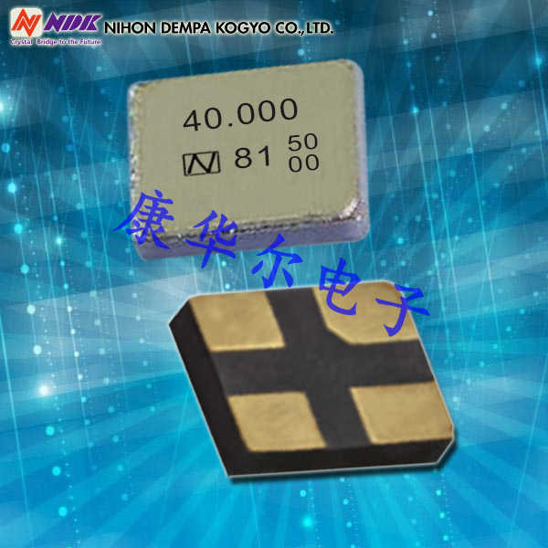 NDK晶振,贴片晶振,NX1008AA晶振,石英贴片晶振