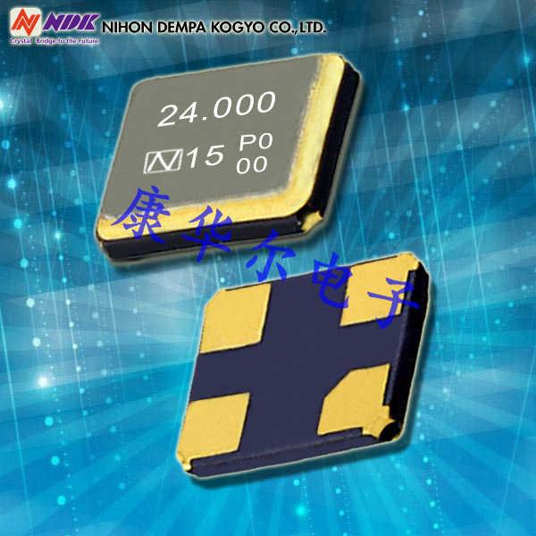 NDK晶振,贴片晶振,NX2016SA晶振,2016无源晶振